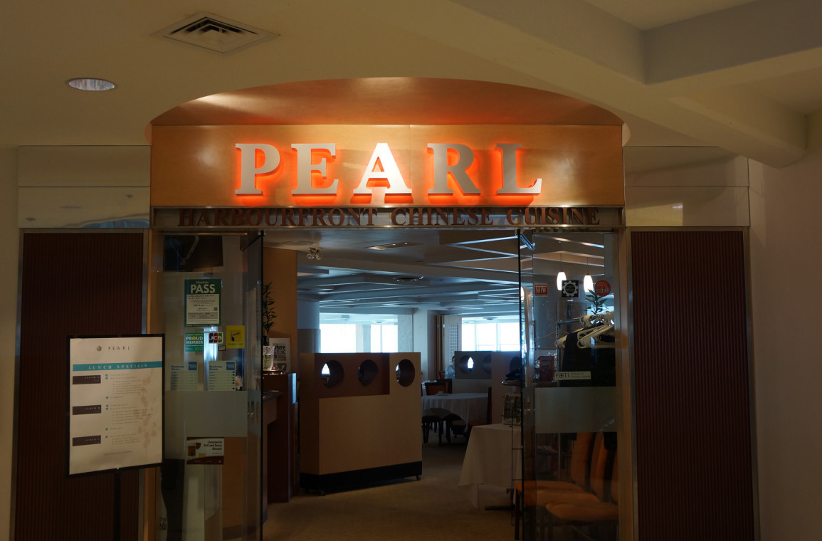 Pearl - the best Chinese restaurant in town!